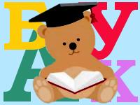 Уроки для обучения чтению