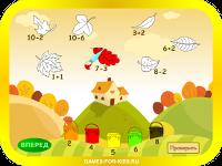 Развивающие игры на тему осень